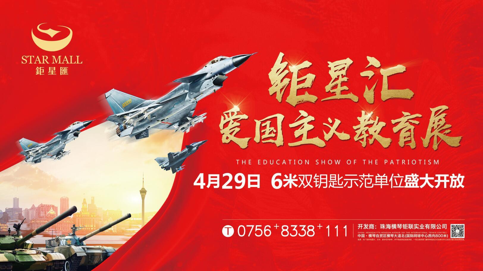 龙8国际最新网址_龙8国际娱乐城下载_龙8国际官网