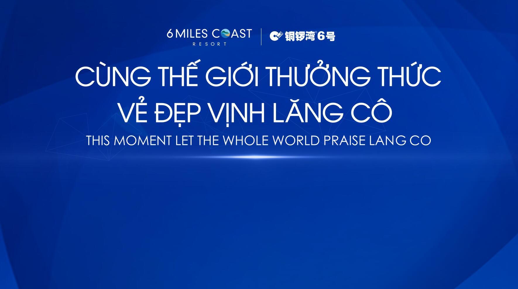 越南6英里海岸项目开放盛典